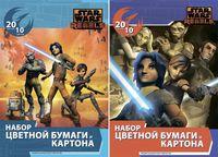 """Набор цветной бумаги и картона """"Star Wars Rebels"""" (20 листов; 10 цветов)"""