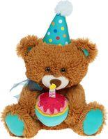 """Мягкая игрушка """"Медведь Праздничный коричневый"""" (55 см)"""