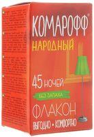 """Жидкость от комаров """"Комарофф. Народный"""" (30 мл)"""