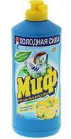 """Средство для мытья посуды МИФ """"Лимонная свежесть"""" (0,5 л)"""
