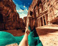 """Картина по номерам """"Следуй за мной. Иордания"""" (400х500 мм)"""