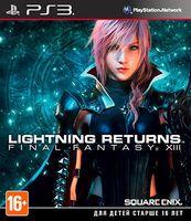 Lightning Returns: Final Fantasy XIII [PS3]