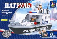 """Конструктор """"Полицейский катер"""" (83 детали)"""
