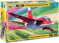 Российский пилотажный самолет ЯК-130 (масштаб: 1/72)