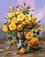 """Картина по номерам """"Букет желтых роз"""" (400х500 мм)"""