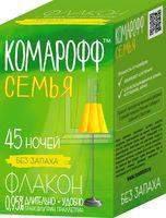 """Жидкость от комаров для электрофумигатора """"Комарофф. Семья"""" (30 мл)"""