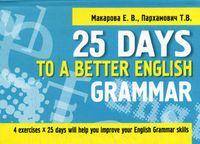 25 Days to a Better English. Grammar