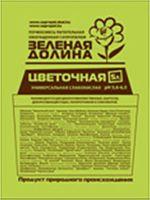 """Почвосмесь цветочная """"Зеленая долина"""" универсальная слабокислая (1,5 кг)"""