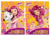 """Набор цветной бумаги и картона """"Mia and Me"""" (20 листов; 10 цветов)"""