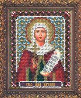 """Вышивка бисером """"Икона святой мученицы Наталии"""""""