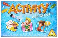 Activity. Для детей