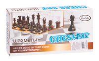 Шахматы 3 в 1 (арт. С850)