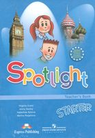 Spotlight Starter: Teacher`s Book