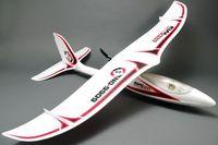 """Самолет на радиоуправлении """"Easy Glider"""""""