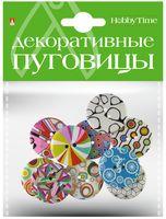 """Набор пуговиц декоративных """"Геометрия"""" (арт. 2-158/11)"""
