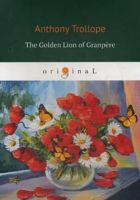 The Golden Lion of Granpere (м)