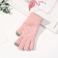 """Перчатки сенсорные """"Горошки"""" (розовые)"""