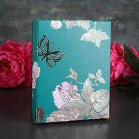 "Подарочная коробка ""Бабочки"" (арт. 3569224)"