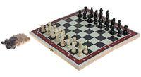 Шашки, шахматы, нарды (арт. 273156)