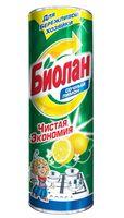 """Чистящее средство """"Сочный лимон"""" (400 г)"""