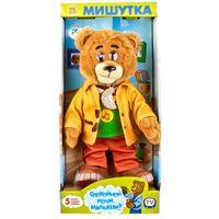 """Мягкая музыкальная игрушка """"Мишутка"""" (25 см)"""