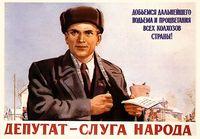 """Магнит сувенирный """"Советские плакаты"""" (арт. 1005)"""