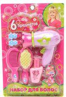 Игровой набор для девочек (6 предметов; арт. BE012-R1)