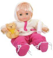 Кукла с медвежонком и бутылочкой (38 см)
