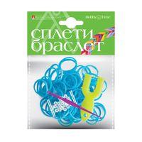 """Набор для плетения из резиночек """"Бирюзовый"""" (1000 шт.)"""