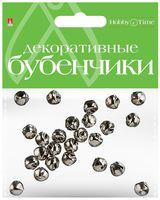 Бубенчики декоративные (8 мм; серебряные)
