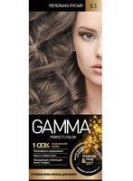 """Крем-краска для волос """"Gamma perfect color"""" (тон: 8.1, пепельно-русый)"""