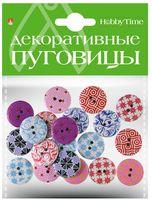 """Набор пуговиц декоративных """"Орнамент"""" (арт. 2-172/14)"""