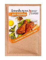 """Приправа для курицы """"Spice Expert"""" (15 г)"""