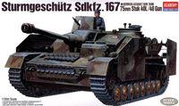 Немецкая САУ StuG IV (масштаб: 1/35)
