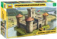 Средневековый каменный замок (масштаб: 1/72)