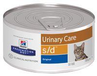 "Консервы для кошек ""Urinary Care"" (156 г)"