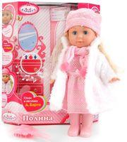 "Музыкальная кукла ""Полина"" (30 см)"