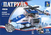 """Конструктор """"Патруль. Воздушная полиция"""" (126 деталей)"""