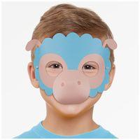 """Набор масок для детей """"Farm"""" (4 шт.)"""