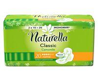 Гигиенические прокладки NATURELLA Classic Normal (20 шт.)