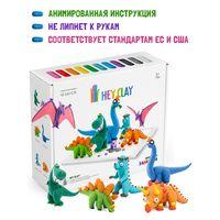"""Набор для лепки """"Лёгкий пластилин. Динозавры"""" (13 цветов)"""