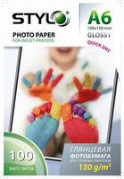 Глянцевая фотобумага Stylo 150 (50 листов, 150 г/м2, формат - А6 (10х15см))