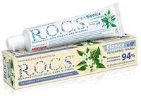 """Зубная паста """"R.O.C.S. Bionica. Отбеливающая"""" (74 г)"""