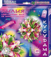 """Оригами модульное """"Лилия"""""""