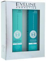 """Подарочный набор """"Biohyaluron+Q10+Collagen"""" 40+ (2 крема)"""
