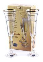 """Бокал для шампанского стеклянный """"Victoria"""" (2 шт.; 180 мл; арт. 40727/437694/180-2)"""