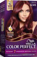 "Крем-краска для волос ""Wella Color Perfect"" тон: 6/45, махагон"