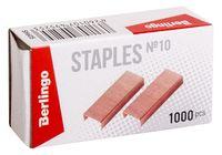 Скобы для степлера №10 (1000 шт.; медные)
