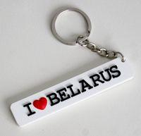 """Брелок """"I love Belarus"""" (белый)"""