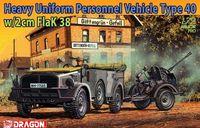 """Набор миниатюр """"Heavy Uniform Personnel Vehicle Type 40 & 2cm FlaK 38"""" (масштаб: 1/72)"""